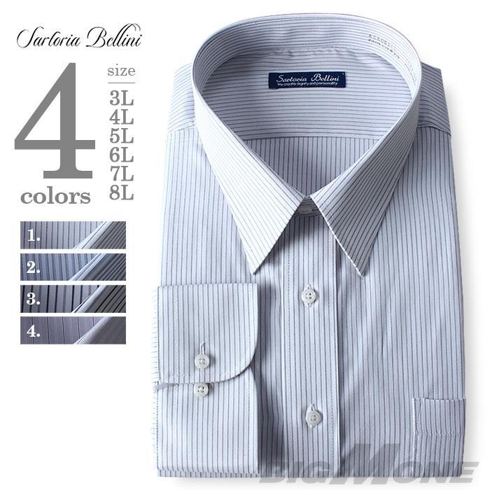2点目半額 大きいサイズ メンズ SARTORIA BELLINI ビジネス Yシャツ 長袖 ワイシャツ 形態安定加工 レギュラー ビジネスシャツ kca001-rg