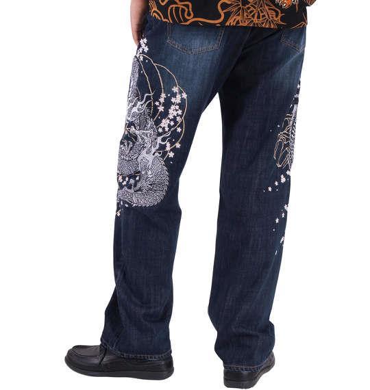 大きいサイズ メンズ 絡繰魂 登竜門鯉 VS 龍神刺繍 パンツ ボトムス ズボン ネイビー 1154-5210-1 100 110 120 130