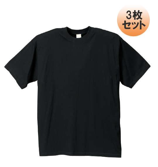 大きいサイズ メンズ クルーネック 半袖 Tシャツ3枚セット 半袖Tシャツ ブラック 1158-5180-2 3L 4L 5L 6L 7L 8L