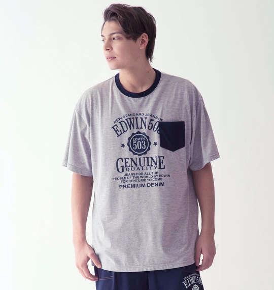 大きいサイズ メンズ EDWIN リラクシング半袖Tシャツ グレー 1179-5200-1 3L 4L 5L 6L 8L