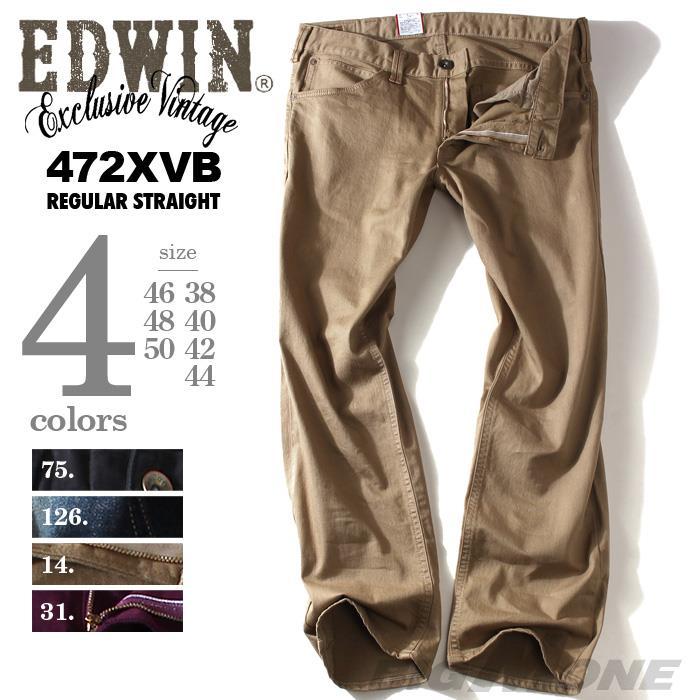 大きいサイズ メンズ EDWIN (エドウィン) ウエスタンストレートデニムパンツ 472xvb