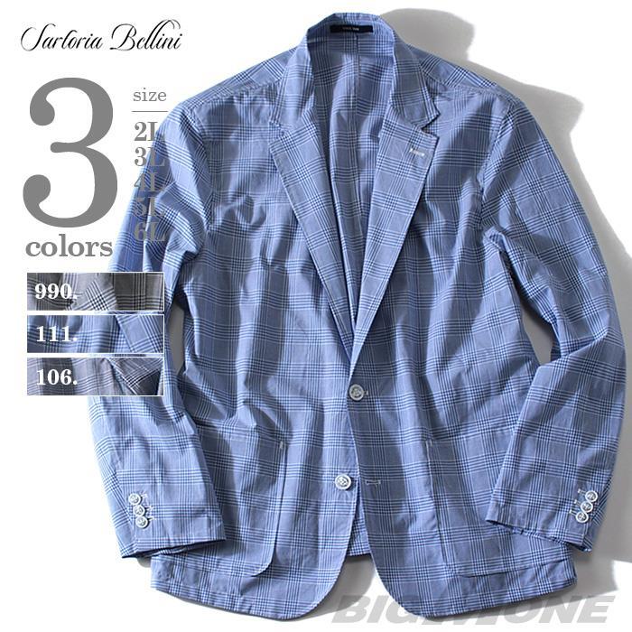 大きいサイズ メンズ SARTORIA BELLINI コットン チェック柄 シャツジャケット azjjo-01