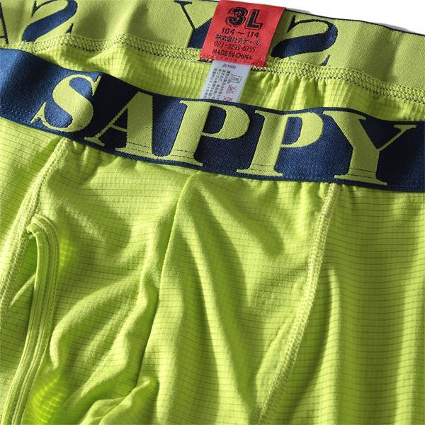 大きいサイズ メンズ SAPPY スモールブロックボクサーパンツ 肌着/下着 306k