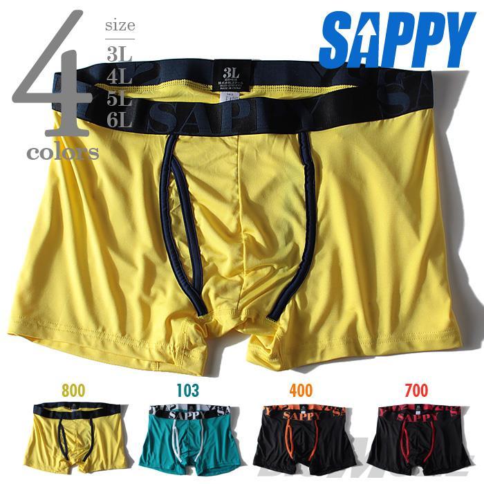 大きいサイズ メンズ SAPPY カラーボクサーパンツ 肌着/下着 301k