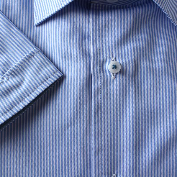 2点目半額 大きいサイズ メンズ DISFIDA 長袖 Yシャツ ビジネス 半袖 ワイシャツ レギュラーシャツ 台衿裏テープ付 45810