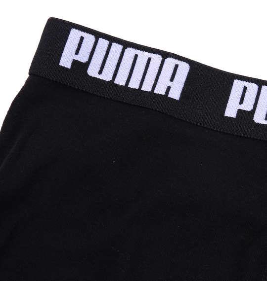大きいサイズ メンズ PUMA 2P 前開き ボクサーパンツ 下着 肌着 インナー ボクサー ボクサーパンツ 2枚セット ブラック 1149-5216-2 3L 4L 5L 6L 8L