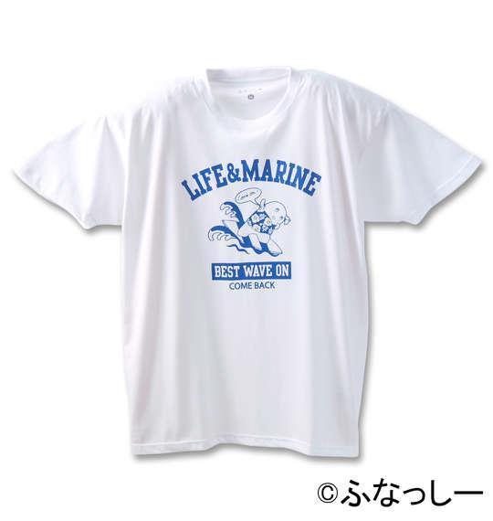 大きいサイズ メンズ ふなっしー 半袖Tシャツ ホワイト 1178-5340-1 3L 4L 5L 6L