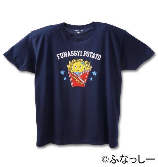 大きいサイズ メンズ ふなっしー 半袖Tシャツ ネイビー 1178-5343-1 3L 4L 5L 6L