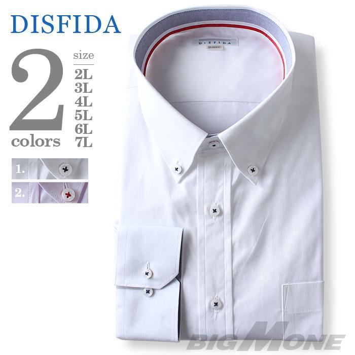 2点目半額 大きいサイズ メンズ DISFIDA 長袖ワイシャツ ボタンダウン 台衿裏テープ2本付 45711