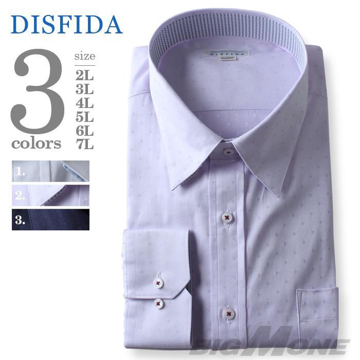 2点目半額 大きいサイズ メンズ DISFIDA 長袖 Yシャツ ビジネス 長袖 ワイシャツ ボタンダウンシャツ 衿先サイド2枚衿 45714