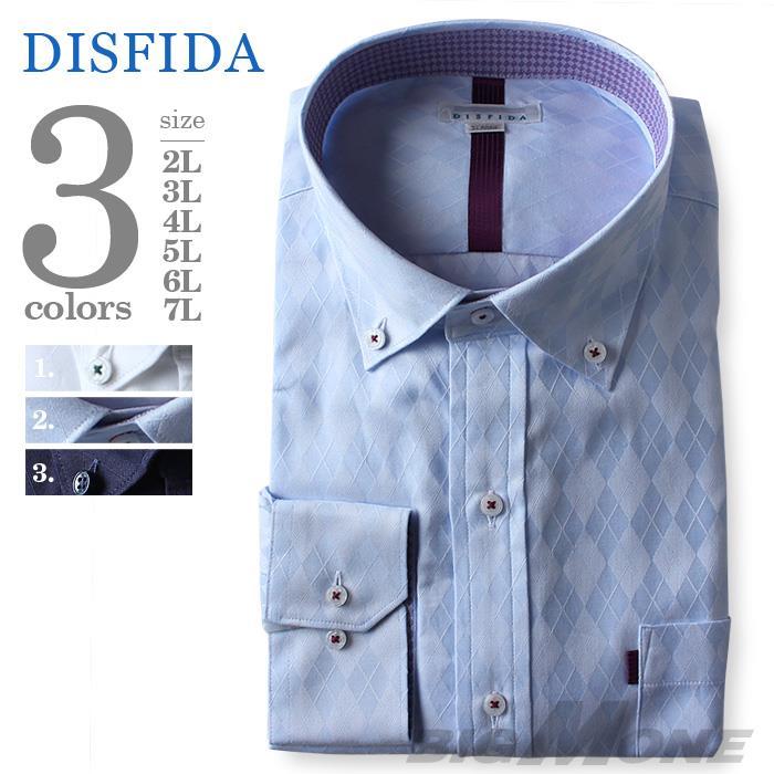 2点目半額 大きいサイズ メンズ DISFIDA 長袖 Yシャツ ビジネス 長袖 ワイシャツ ワイド ボタンダウンシャツ 斜めテープ付 45715