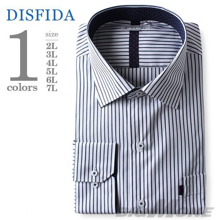 2点目半額 大きいサイズ メンズ DISFIDA 長袖 Yシャツ ビジネス 長袖 ワイシャツ レギュラーシャツ セミワイド 斜めテープ付 45716