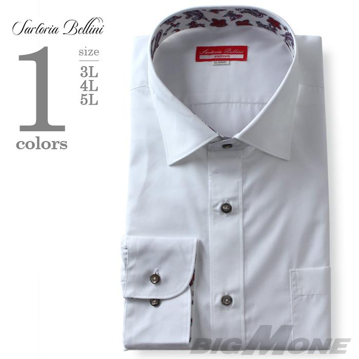 2点目半額 大きいサイズ メンズ SARTORIA BELLINI 長袖ワイシャツ セミワイド レギュラー 45901