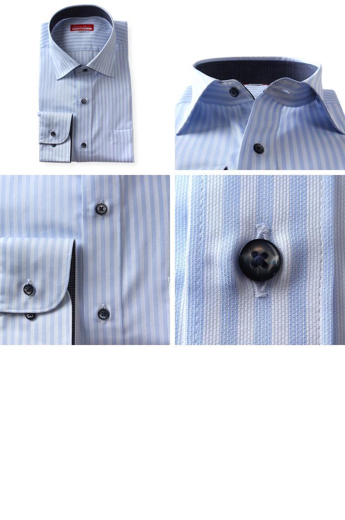 2点目半額 大きいサイズ メンズ SARTORIA BELLINI 長袖 Yシャツ ビジネス 長袖 ワイシャツ セミワイド レギュラーシャツ 45902