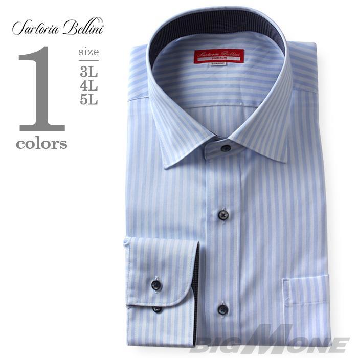 2点目半額 大きいサイズ メンズ SARTORIA BELLINI 長袖ワイシャツ セミワイド レギュラー 45902