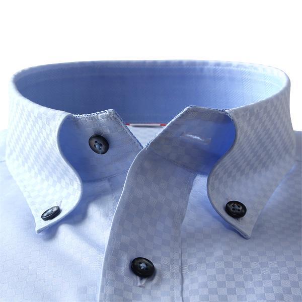 2点目半額 大きいサイズ メンズ SARTORIA BELLINI 長袖 Yシャツ ビジネス 長袖 ワイシャツ ボタンダウンシャツ 45905