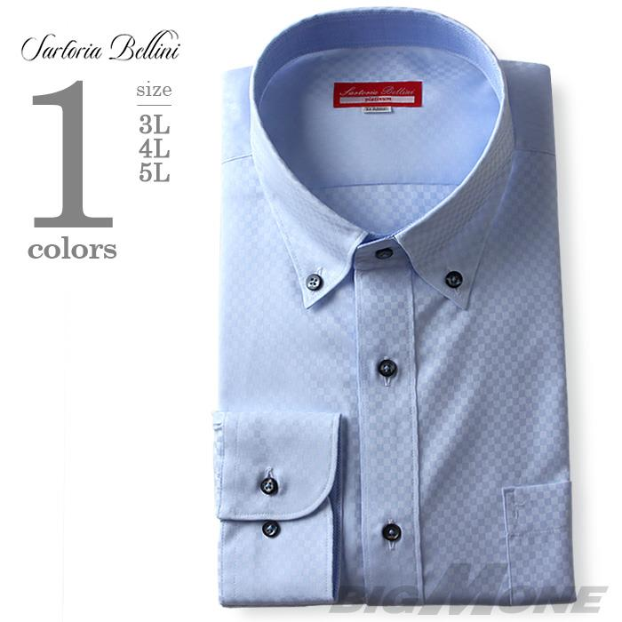 2点目半額 大きいサイズ メンズ SARTORIA BELLINI 長袖ワイシャツ ボタンダウン 45905