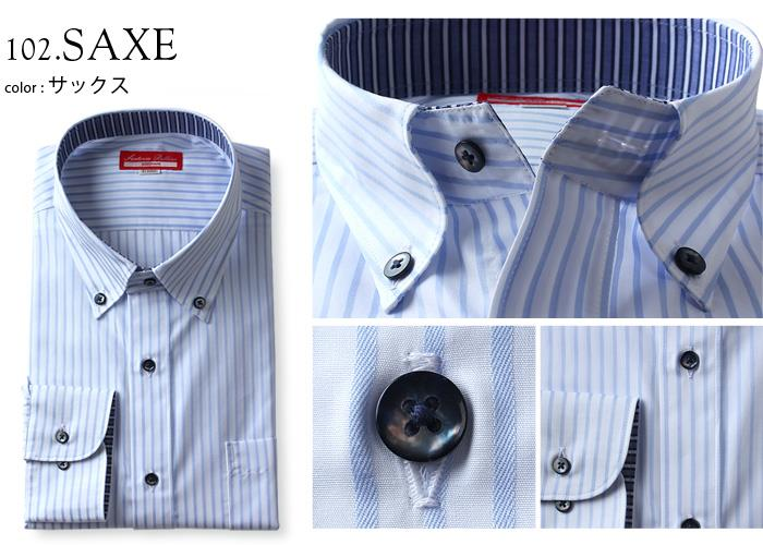 2点目半額 大きいサイズ メンズ SARTORIA BELLINI 長袖 Yシャツ ビジネス 長袖 ワイシャツ ボタンダウンシャツ 45906