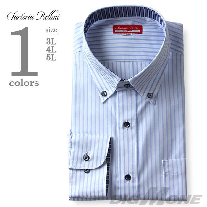 2点目半額 大きいサイズ メンズ SARTORIA BELLINI 長袖ワイシャツ ボタンダウン 45906