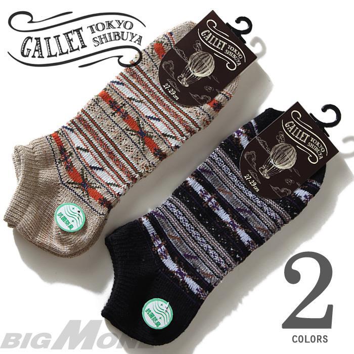 大きいサイズ メンズ GALLET ギャレット ソックス クロスチェーン柄 靴下 F 27~29cm 11784600