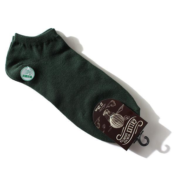 大きいサイズ メンズ GALLET ギャレット 無地 ソックス 靴下 F 27~29cm 11784900