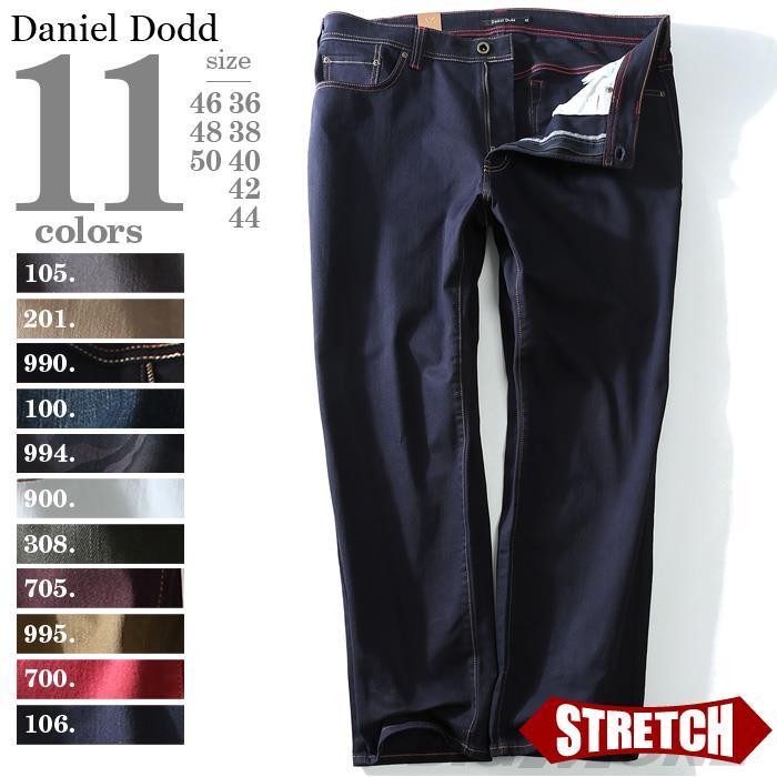 大きいサイズ メンズ DANIEL DODD カラー ストレッチ デニムパンツ ジーパン デニム azd-167