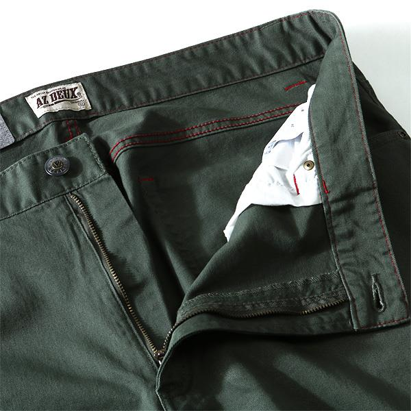 大きいサイズ メンズ AZ DEUX ストレッチカラー 5ポケット パンツ azp-274a 緊急セール