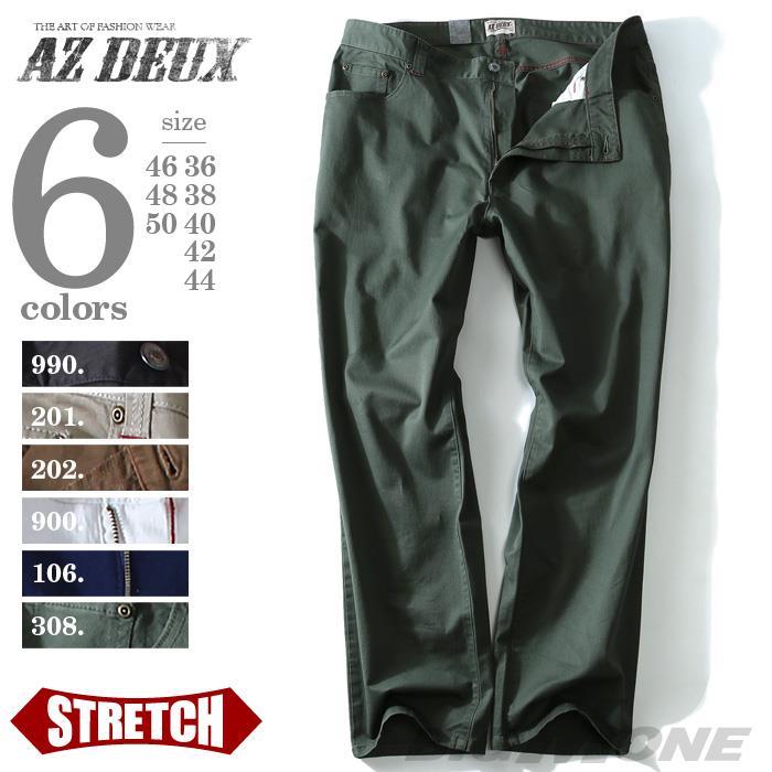 大きいサイズ メンズ AZ DEUX ストレッチカラー 5ポケット パンツ azp-274a