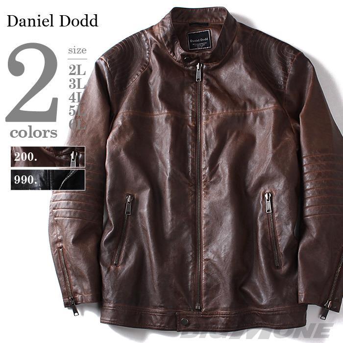 大きいサイズ メンズ DANIEL DODD ヴィンテージ シング ルライダースジャケット azb-395