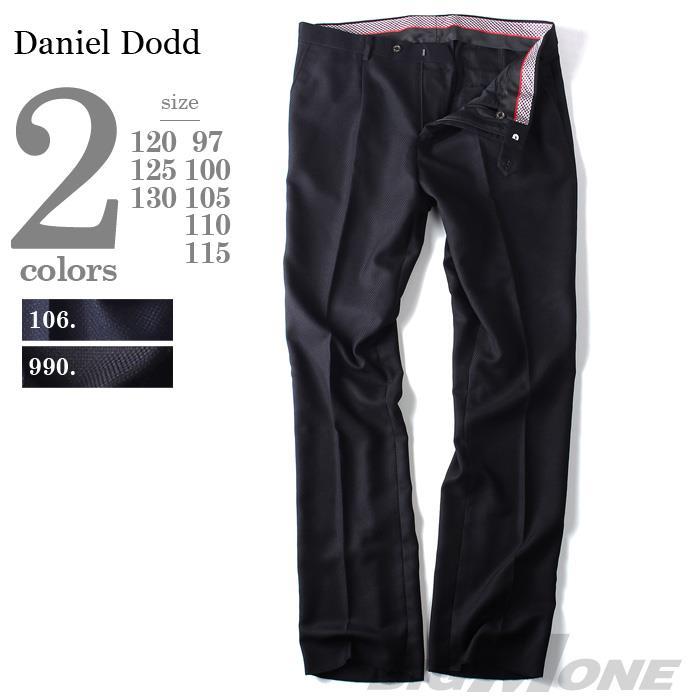 大きいサイズ メンズ DANIEL DODD スラックス ビジネスパンツ セットアップ パンツ azsll-14