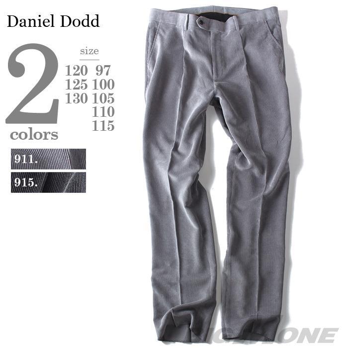 大きいサイズ メンズ DANIEL DODD スラックス ビジネスパンツ マイクロコール セットアップ パンツ azsll-15