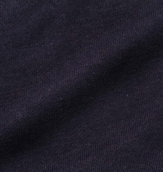 大きいサイズ メンズ OUTDOOR クルーネック 長袖 トレーナー ネイビー 1158-5380-3 3L 4L 5L 6L 8L