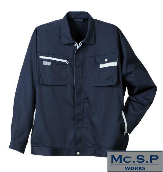大きいサイズ メンズ Mc.S.P 作業用 ブルゾン ネイビー 1173-5360-2 5L 6L 7L 8L