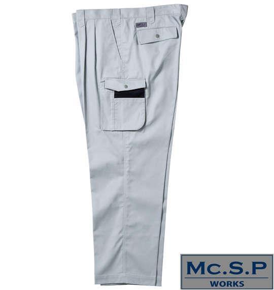 大きいサイズ メンズ Mc.S.P 作業用 ツータック カーゴパンツ ボトムス ズボン パンツ アースグリーン 1174-5350-1 120 130 140 150 160