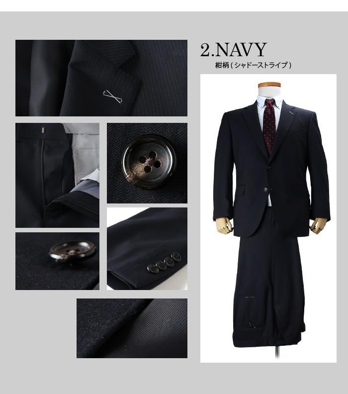 大きいサイズ メンズ SARTORIA BELLINI 日本製 ビジネス スーツ アジャスター付 シングル 2ツ釦 ビジネススーツ 高級スーツ 上下セット jbt5w003