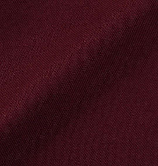 大きいサイズ メンズ Mc.S.P カツラギ ストレッチ 合皮使い パンツ ボトムス ズボン ワイン 1154-5300-5 100 110 120 130 140 150 160