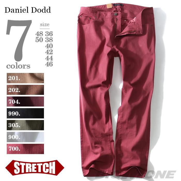 大きいサイズ メンズ DANIEL DODD スラブ ストレッチ カラー デニムパンツ ジーパン デニム azd-174