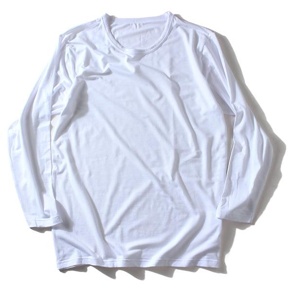 肌着3点セット割 大きいサイズ メンズ DANIEL DODD ウォームアンダー クルーネック 長袖 Tシャツ 肌着 下着 azu-15202