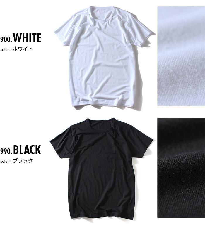 肌着3点セット割 大きいサイズ メンズ DANIEL DODD ウォームアンダー クルーネック 半袖 Tシャツ 肌着 下着 azu-15201
