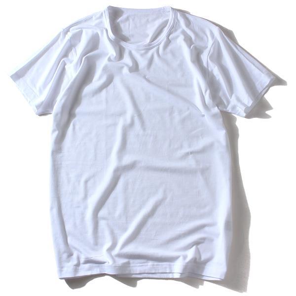 大きいサイズ メンズ DANIEL DODD 半袖 インナー ウォームアンダー クルーネック 半袖Tシャツ 肌着 下着 azu-15201