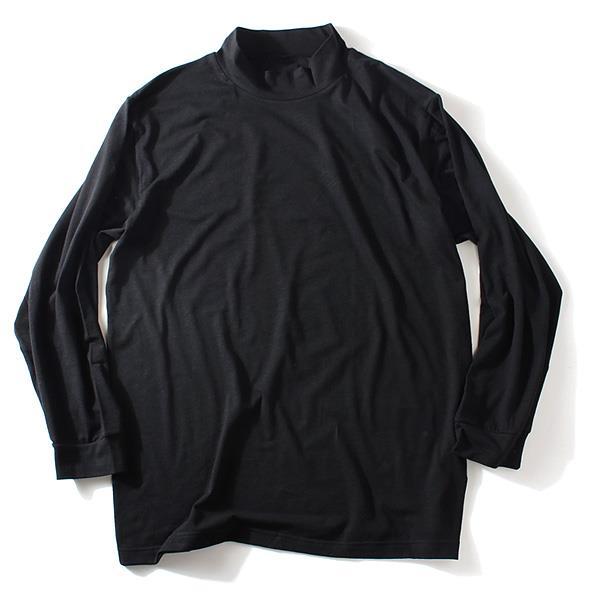 大きいサイズ メンズ DANIEL DODD 長袖 インナー ウォームアンダー ハイネック 長袖Tシャツ 肌着 下着 azu-15203