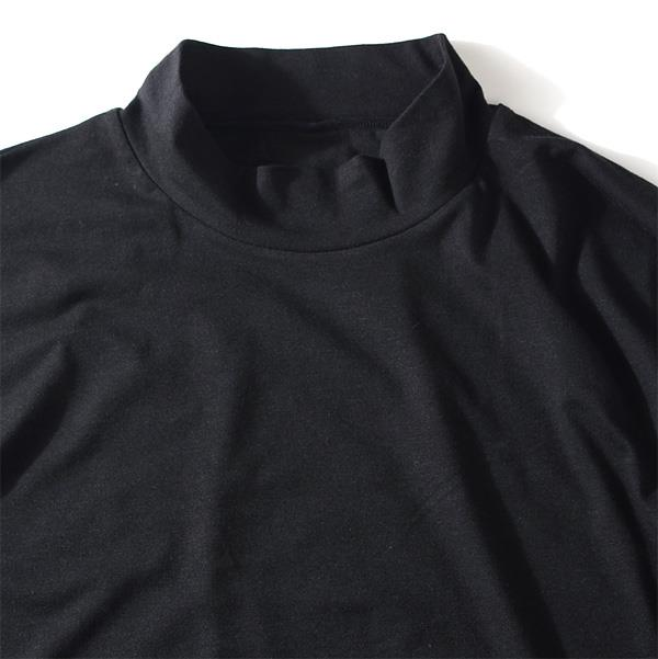 肌着4点セット割 大きいサイズ メンズ DANIEL DODD ウォームアンダー ハイネック 長袖 Tシャツ 肌着 下着 azu-15203