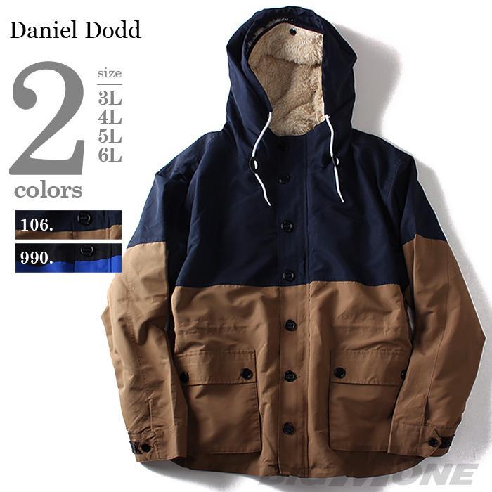 大きいサイズ メンズ DANIEL DODD 3way ブルゾン azb-399