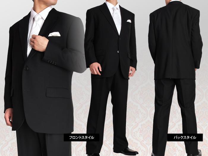 WEB限定価格 大きいサイズ メンズ La Pava ラ パーバ シングル 2ツボタン アジャスター付 フォーマルスーツ ブラックフォーマル 礼服 スーツ 冠婚葬祭 1500