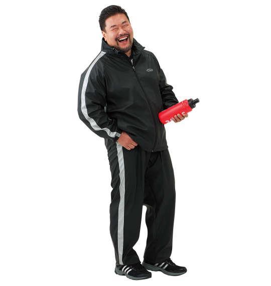 大きいサイズ メンズ TSA サウナスーツ スポーツウェア トレーニングウェア ブラック 1176-5381-1 3L 4L 5L 6L 8L