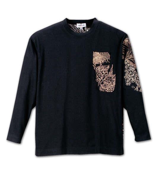 大きいサイズ メンズ 絡繰魂 四神 刺繍 長袖 Tシャツ 長袖Tシャツ ブラック 1158-6131-1 3L 4L 5L 6L 8L