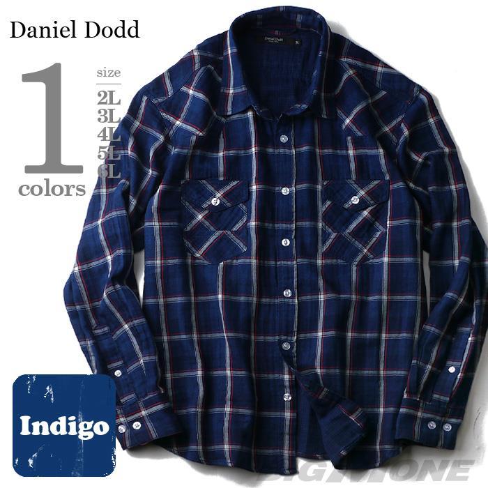大きいサイズ メンズ DANIEL DODD 長袖 インディゴ Wガーゼ チェックシャツ azsh-160128