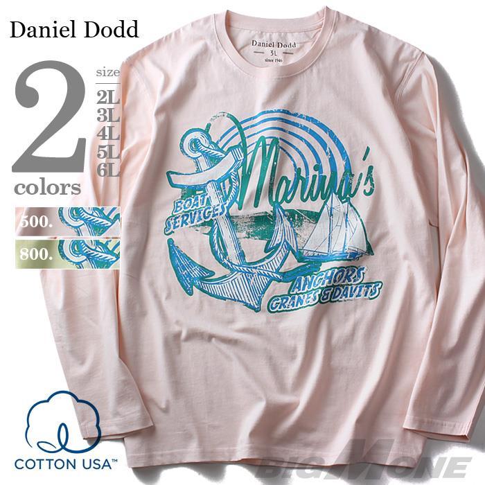 タダ割 大きいサイズ メンズ DANIEL DODD 長袖 Tシャツ ロンT プリント ロングTシャツ BOAT azt-160107