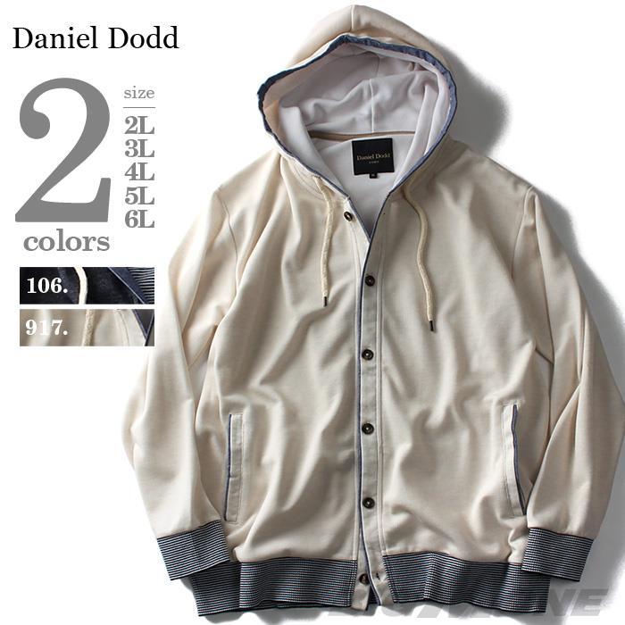 大きいサイズ メンズ DANIEL DODD ポンチ フード付 カットアウター azcj-160167