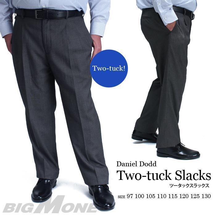 大きいサイズ メンズ DANIEL DODD スラックス ビジネスパンツ TR ツータックスラックス azsl-22